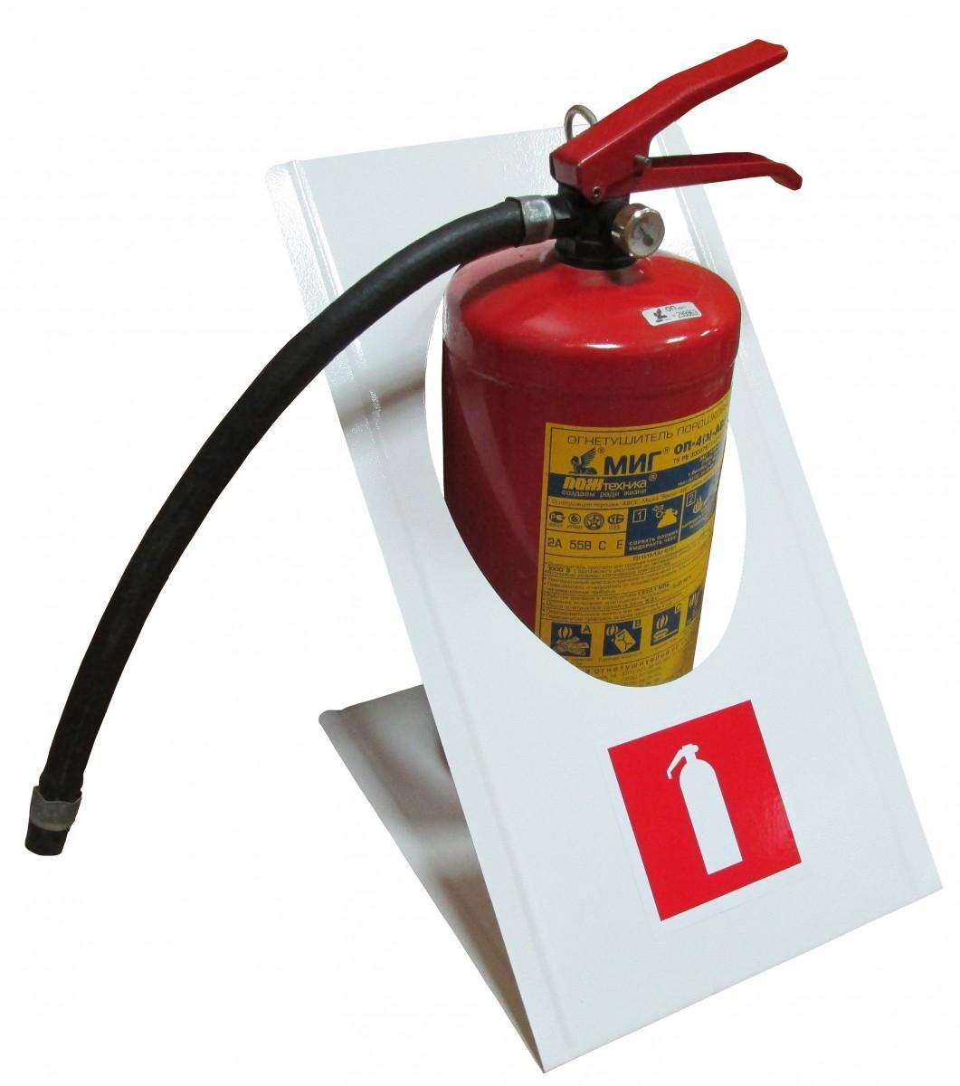 Подставка для огнетушителя У-1